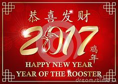 Chinese New Year Of The Rooster, 2017 - Greeting Card. Stock Illustration - Illustration of business, greeting: 82006886