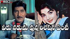 Shoban Babu and Jayalalitha love Affair || Latest telugu film news updates gossips