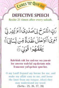 Dua for Defective speech Duaa Islam, Islam Hadith, Islam Beliefs, Islam Religion, Alhamdulillah, Islamic Teachings, Islamic Dua, Islamic Status, Islamic Phrases