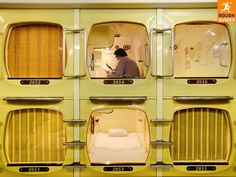 Rough Guides Photo Gallery - Japanese Capsule Hotel