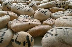 "ken goldman's ""kaddish"" stones"
