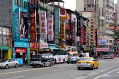 Travel in January 2017 from Bucharest-Otopeni to Taipei for 605 Euro! Here's our recommendation for this itinerary: Departure: leg: 17 January 2017 with Lufthansa from OTP … Best Places To Live, Places To Travel, Vietnam Airlines, Air China, Taipei Taiwan, Hang Ten, Worldwide Travel, Cool Countries, Bucharest