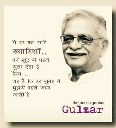 Quotes Quotes Hindi Quotes Gulzar Quotes Poetry Hindi