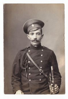 Russia Imperial WWI Army Soldier Officer with Sword Portrait Photo | eBay