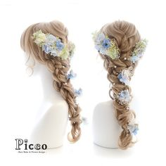 Gallery 172 Order Made Works Original Hair Accessory for WEDDING #byPicco… Tangled Wedding, Wedding Hair Up, Wedding Hair Flowers, Flower Hair Accessories, Up Hairstyles, Wedding Hairstyles, Hair Art, Dream Hair, Bridal Makeup