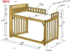 よくあるご質問とご要望 ひのきロフトベッド・ミドルベッド[ヒノキ・ワークス] Bed Measurements, Ikea, Room Interior, Interior Design, Raised Beds, Bunk Beds, Furniture Design, Loft, Furnitures