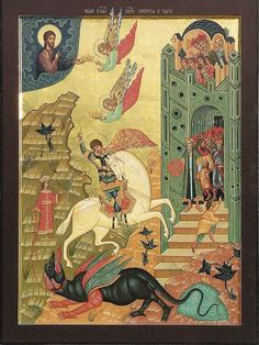 Saint George And The Dragon, Byzantine Art, Religious Icons, Catholic Saints, Orthodox Icons, Western Art, Monster, Middle Ages, Natural History