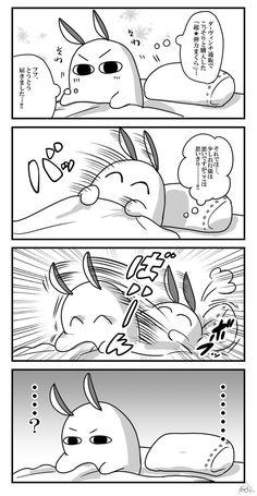 あるてぃ (@Ar_dodici) さんの漫画 | 169作目 | ツイコミ(仮) Buddha Drawing, Fate Anime Series, Fate Zero, Fate Stay Night, Funny Moments, Cute Art, Memes, My Books, Geek Stuff