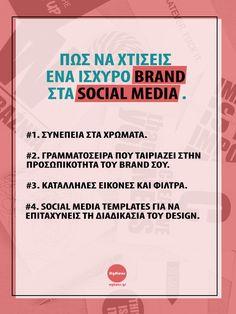 Πώς να χτίσεις ένα ισχυρό brand στα social media Social Media Template, Internet, Templates, Blog, Stencils, Vorlage, Blogging, Models
