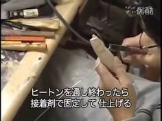 Homemade Fishing Lure Blog: How It's Made Japan