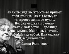 ranevskaya9