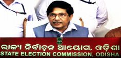 Bhubaneswar :   Barring stray incidents, the fifth and final phase of Panchayat elections was held peacefully in Odisha on Tuesday with 77 per cent voter turnout recorded, State Election Commissioner R.N. Senapati said.  Informing media persons, the Commissioner informed that the highest 88 per cent polling was recorded in Subarnapur district while the lowest 67 per cent voter turnout was reported in Ganjam district.  He said reports of disturbances at some places in the State were received…