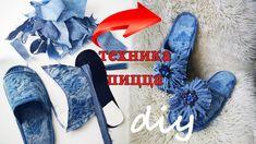 Тапочки из джинсов в технике пицца своими руками. Denim Shoes, Sewing Crafts, Slippers, Diy, Youtube, Fashion, Home, Slipper, Moda