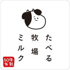Brochure Design, Logo Design, Typography Logo, Lettering, Funny Phone Wallpaper, Choreography Videos, Miffy, Cute Comics, Cute Icons