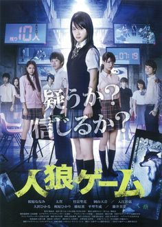 The Werewolf Game: The Villagers Side Subtitle Indonesia   Dramaku.Net