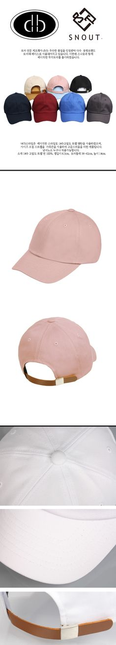1475- ball cap (indipink)