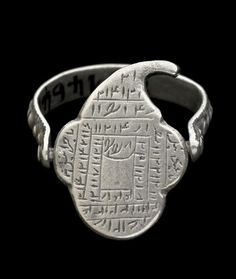 Iran | Silver ring; the central piece moves and is engraved on both sides  | © Foto: Ethnologisches Museum der Staatlichen Museen zu Berlin