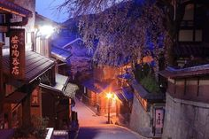 Старинные улочки Киото - Путешествуем вместе