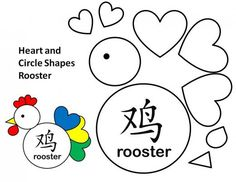 Shapes Rooster with Hearts Template to color, cut out, and glue -- Printable Kid Crafts for Year of the Rooster