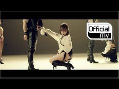 [MV] Brown Eyed Girls(브라운아이드걸스) _ KILL BILL(킬빌) - YouTube