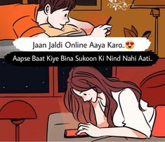 Love Poetry Urdu, Ecards, Family Guy, Guys, Couples, Memes, Fictional Characters, E Cards, Meme