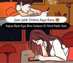 Love Poetry Urdu, Ecards, Family Guy, Guys, Couples, Memes, Fictional Characters, Meme, Couple