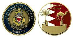 Bahrain Coin 2013 ITEM#CC-1196