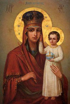 """Икона Божией Матери """"Призри на смирение"""" #Orthodox #Christian #icon"""