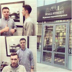 Наши довольные гости с мастером Алексеем Мироновым. Мужская парикмахерская  Wall Street - стрижки и бритье fd58377c192