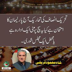 PTI (@PTIofficial) | Twitter Pakistan Politics, Twitter