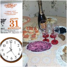 31 декабря. 20.00. В Магадане уже Новый год наступил.