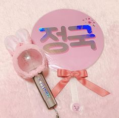 This army bomb is me irl💖 Kpop Aesthetic, Pink Aesthetic, K Pop, Bts Army Bomb, Army Room, Bts Concert, Kpop Merch, Bts Jungkook, Scene
