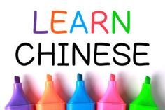 Edubull is providing Chinese Language Course Online. Here Learn to speak Chinese with Chinese Language Basics, introduction to the Chinese Language Classes with the Chinese Language Learning App. Foreign Language Courses, Language Classes, Foreign Language Teaching, Classroom Language, Chinese Language Course, Chinese Course, Learn To Speak Chinese, Language Quotes, Languages Online