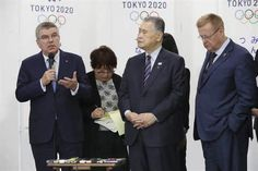 IOC will not sign off on Tokyo's $20b budget for 2020 Games #tokyo #budget #games
