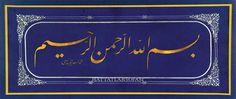 """Mehmed Es'ad Yesari Efendi'nin Celi Ta'lik """"Besmele"""" Levhası Daha fazla bilgi için sitemizi ziyaret edin: hattatlarsofasi.com"""