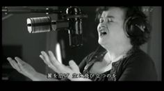 Susan Boyle - Wings to Fly