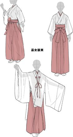 Kimono drawing guide by Kaoruko Maya Drawing Reference Poses, Drawing Poses, Manga Drawing, Drawing Guide, Kleidung Design, Drawing Anime Clothes, Poses References, Japanese Outfits, Japanese Clothing