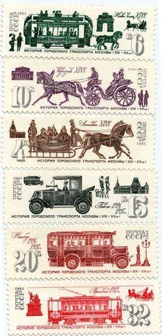 Почтовые марки СССР - подборка №2