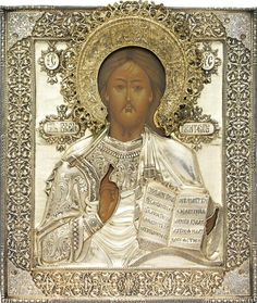 Икона Христа Пантократора