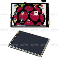"""3.5"""" LCD TFT Touch Screen Display with Stylus"""