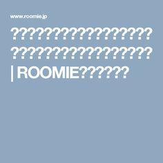 狭いワンルームにも、忙しい人にも。根腐れしにくい「壁掛けプランター」 | ROOMIE(ルーミー)