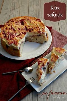 keik tsizkeik Breakfast Time, Yummy Cakes, Cake Pops, Quiche, Cookie Recipes, French Toast, Sandwiches, Cheesecake, Sweets