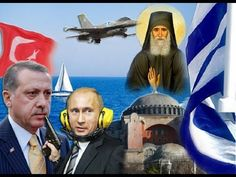 Έρχονται τα γεγονότα του πολέμου και της πείνας στην Ελλάδα - YouTube Hagia Sophia, Christian, Balcony, Decorating, Decor, Decoration, Balconies, Decorations, Dekoration