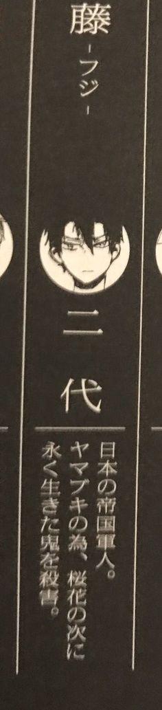kmt❄️C97(日)西ち16b (@syu9ji2) さんの漫画 | 186作目 | ツイコミ(仮) Manga, Character, Manga Anime, Manga Comics, Lettering, Manga Art