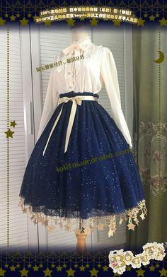 Boguta -Starry Night- Sweet Lolita Skirt Under Skirt Version I #Leftovers
