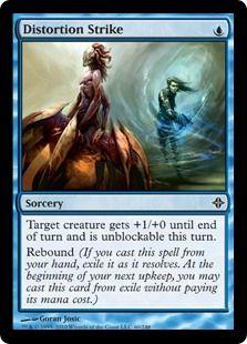M14 NM-M Blue Uncommon MAGIC MTG CARD ABUGames Opportunity FOIL Magic 2014