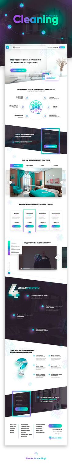 Cleaning Company - Landing page 2018 | PARALINES on Behance