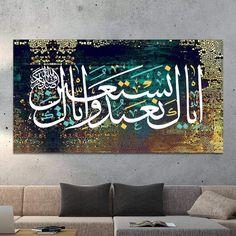 Arabic Calligraphy Art, Beautiful Calligraphy, Arabic Art, Calligraphy Letters, Hanging Canvas, Islamic Wall Art, Islamic Gifts, Framed Wall Art, Worship