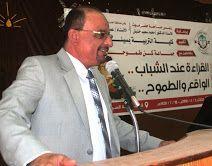 اخبار اليمن العاجلة : تنظيم حلقة نقاشية بعنوان (القراءة عند الشباب الواقع والطموح )بسيئون