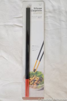 Silicone Tip Cooking Chopsticks (Saibashi), Red, These are longer version of silicone cooking chopsticks. Just like regular silicone cooking chopsticks, these silicone tips give extra gr… Kitchen Tools, Kitchen Gadgets, Japanese Kitchen, Chopsticks, Healthy Recipes, Ny Times, Cooking, Tips, Red